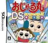 Ojaru-Maru DS - Ojaru to Okeiko Aiueo DS cover (YO6J)