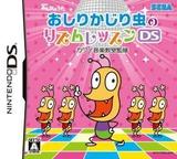 Oshiri Kajiri Mushi no Rhythm Lesson DS - Kawai Ongaku Kyoushitsu Kanshuu DS cover (YODJ)