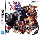Steal Princess - Touzoku Koujo DS cover (YP9J)