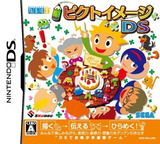 Picto Image DS DS cover (YPIJ)