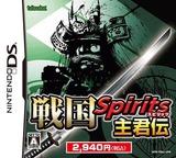 Sengoku Spirits - Shukun Den DS cover (YR4J)