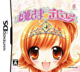 Ohimesama Debut DS cover (YROJ)