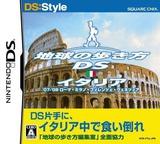Chikyuu no Arukikata DS - Italia '07-'08 - Roma, Milano, Firenze, Venezia DS cover (YTIJ)