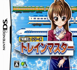 Chishiki-ou Series - Train Master DS cover (YTXJ)