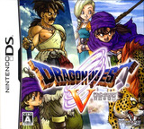 Dragon Quest V - Tenkuu no Hanayome DS cover (YV5J)