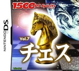 1500 DS Spirits Vol. 7 - Chess DS cover (YV7J)