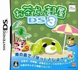 Ochaken no Heya DS 3 DS cover (YY4J)