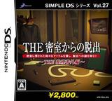 Simple DS Series Vol. 27 - The Misshitsu kara no Dasshutsu - The Suiri Bangai Hen DS cover (YZ4J)