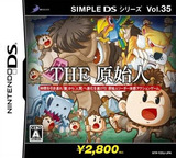 Simple DS Series Vol. 35 - The Genshijin DS cover (YZGJ)