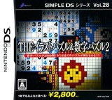 Simple DS Series Vol. 28 - The Illust Puzzle & Suuji Puzzle 2 DS cover (YZIJ)