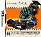 Zombie Shiki - Eigo Ryoku Sosei Jutsu - English of the Dead DS cover (YZNJ)
