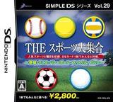 Simple DS Series Vol. 29 - The Sports Daishuugou - Yakyuu, Tennis, Volleyball, Futsal, Golf DS cover (YZPJ)