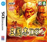 삼국지DS 2 DS cover (A3FK)