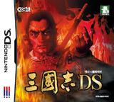 삼국지DS DS cover (A3GK)