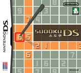 SUDOKU DS DS cover (A4YK)