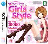 나만의 컬렉션 - Girls Style DS cover (AZLK)