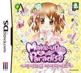 메이크업 파라다이스 DS cover (CP2K)