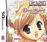 프린세스 메이커4 - 스페셜 에디션 DS cover (CP4K)
