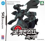 포켓몬스터 - 화이트 DS cover (IRAK)