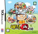 매직Q DS DS cover (YQJK)