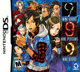Nine Hours, Nine Persons, Nine Doors DS cover (BSKE)