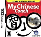My Chinese Coach - Learn a New Language DS cover (CNYE)