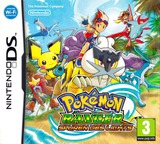 Pokémon Ranger - Guardian Signs DS cover (B3RP)