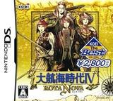 大航海時代IV ROTA NOVA DS cover (ADKJ)