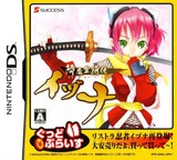 降魔霊符伝 イヅナ DS cover (AHSJ)