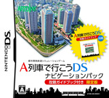 A Ressha de Ikou DS DS cover (BARJ)