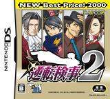 Gyakuten Kenji 2 DS cover (BXOJ)