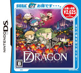 7th Dragon DS cover (CD6J)
