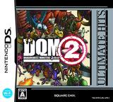 ドラゴンクエストモンスターズ ジョーカー2 DS cover (CJRJ)