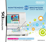 Nintendo DS Browser DS cover (UBRJ)