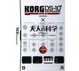 Korg DS-10+ Synthesizer Limited Edition DS cover (VKPJ)