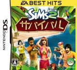 The Sims 2 - Survival DS cover (YS2J)