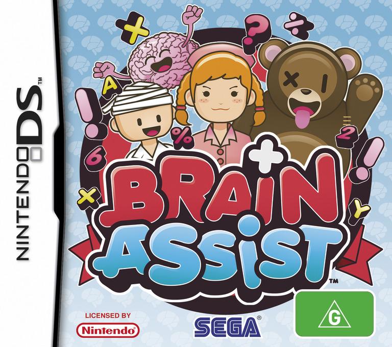Brain Assist DS coverHQ (AU7P)