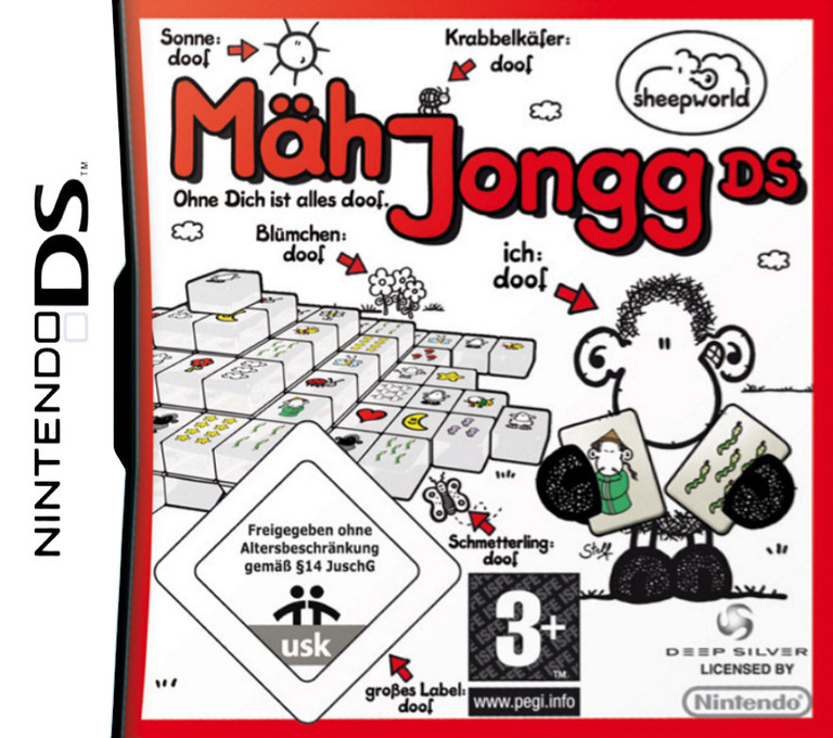 Mäh Jongg DS DS coverHQ (C4JD)