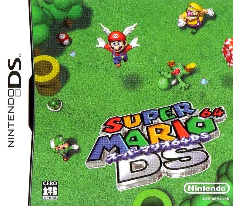 スーパーマリオ64DS DS coverHQ (ASMJ)