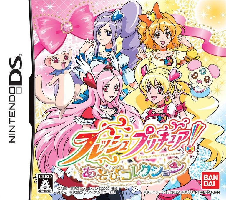 フレッシュプリキュア!あそびコレクション DS coverHQ (BFPJ)