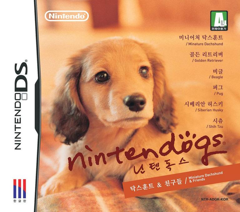 Nintendogs - 닥스훈트 & 친구들 DS coverHQ (ADGK)
