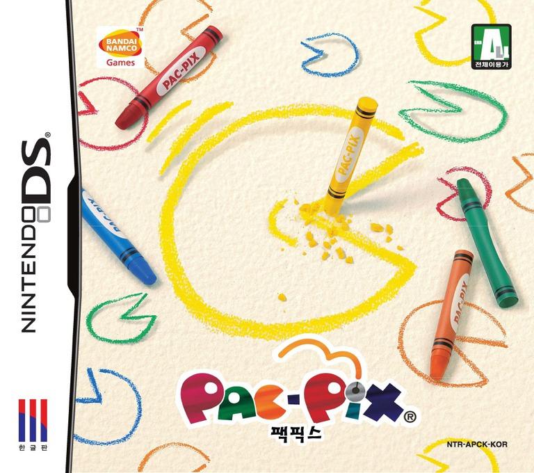 팩픽스 DS coverHQ (APCK)