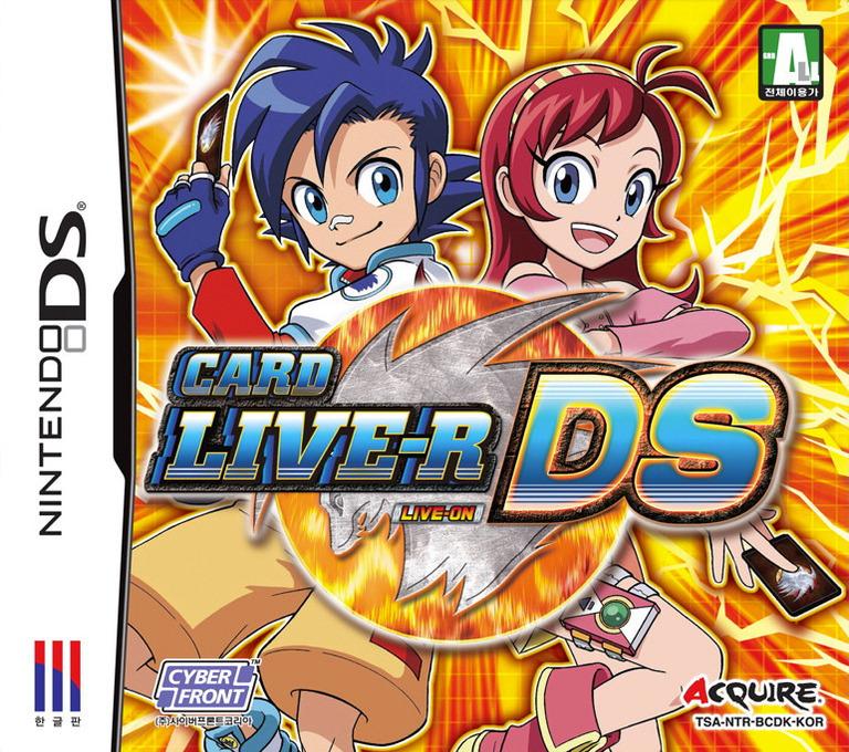 라이브온 카드리버 DS DS coverHQ (BCDK)