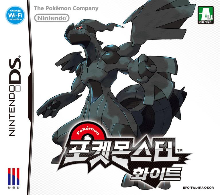 포켓몬스터 - 화이트 DS coverHQ (IRAK)