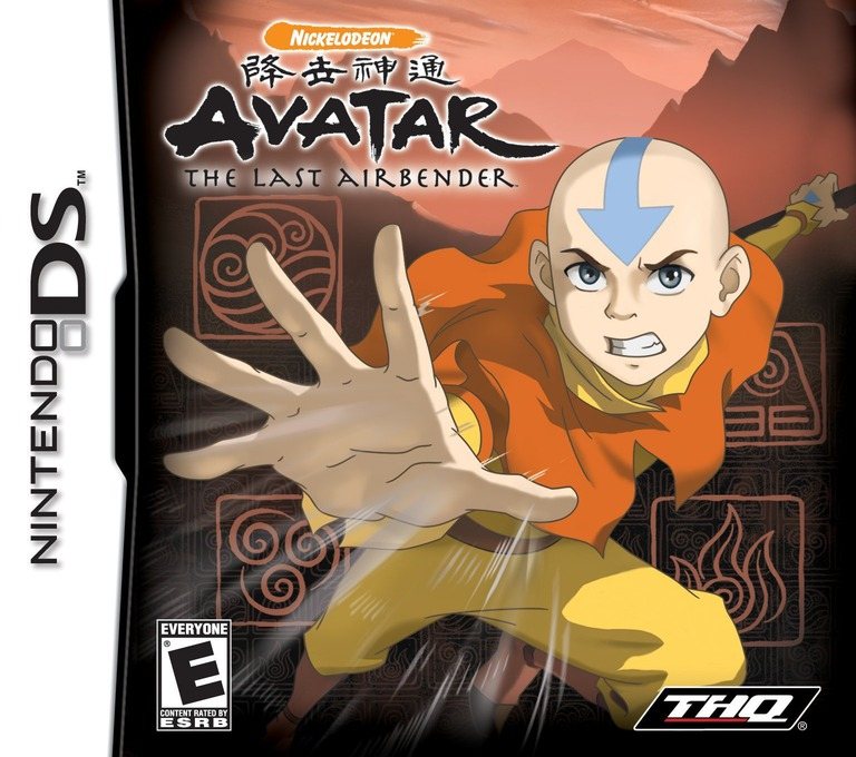 Avatar - The Last Airbender DS coverHQ (AVAE)