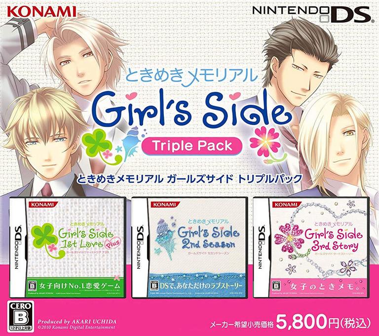 tokimeki memorial girls side 1st love plus