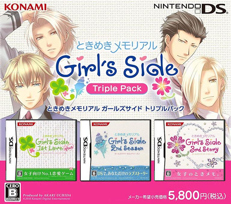 ときめきメモリアル Girl's Side 1st Love Plus DS coverHQB2 (C4GJ)