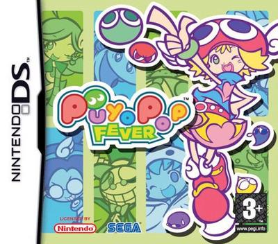 Puyo Pop Fever DS coverM (APYP)