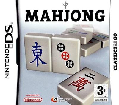 Mahjong DS coverM (AXOP)