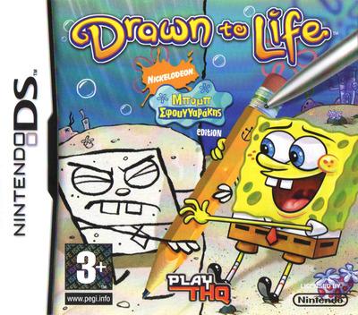 Drawn to Life - SpongeBob SquarePants Edition DS coverM (CDLG)